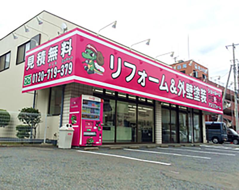 平塚本店 外観